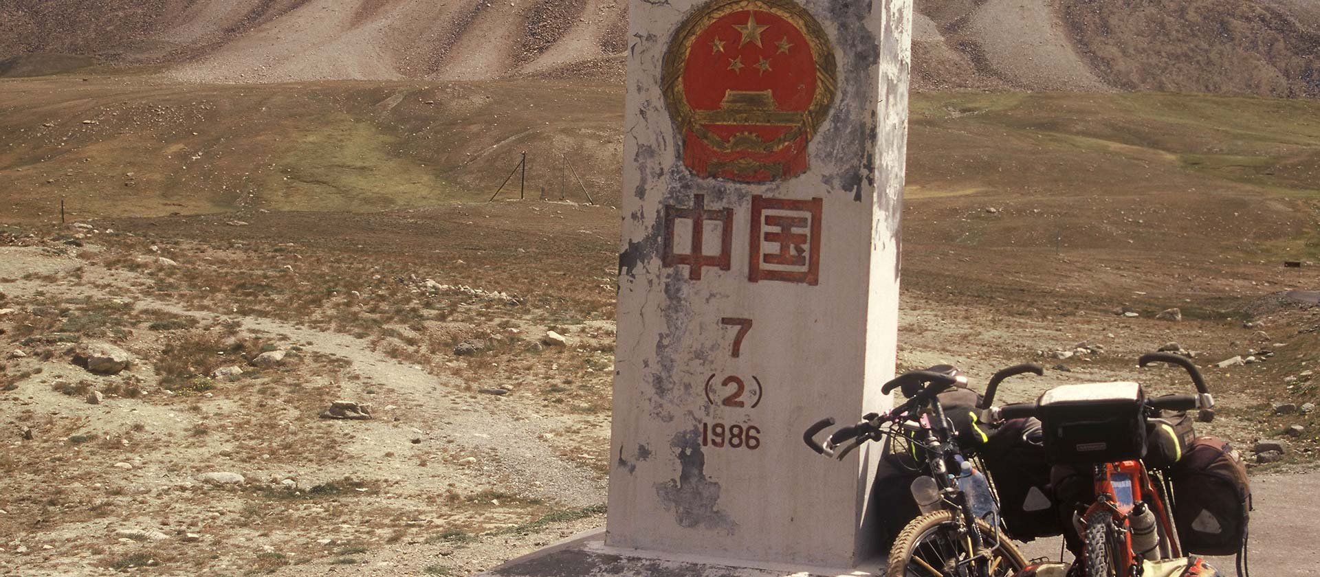 Pakistan-China Border